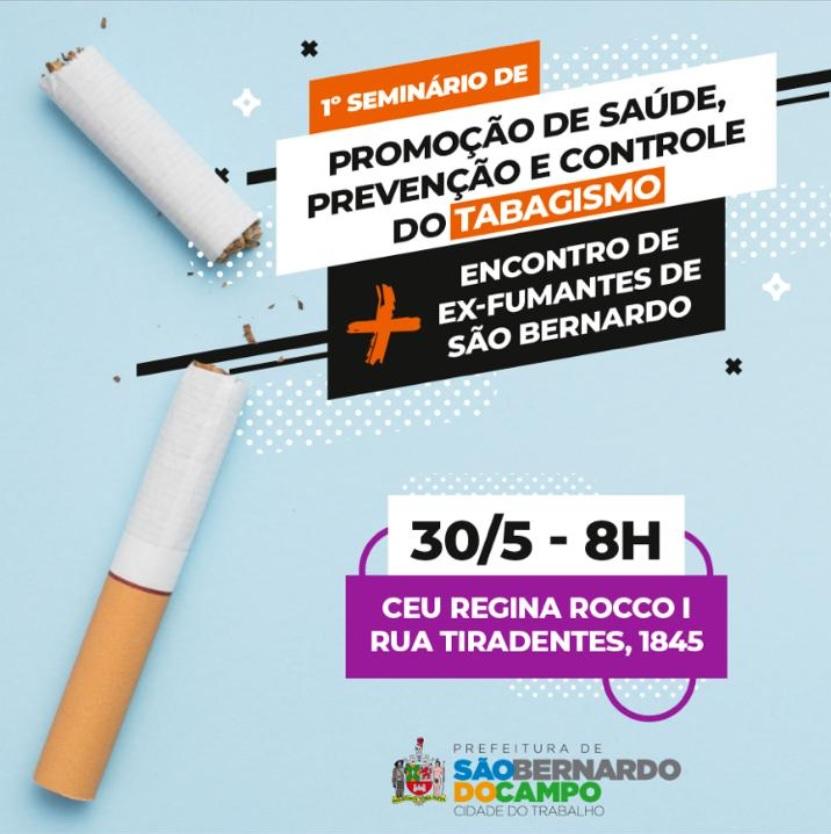 I Seminário De Promoção De Saúde Prevenção E Controle Do